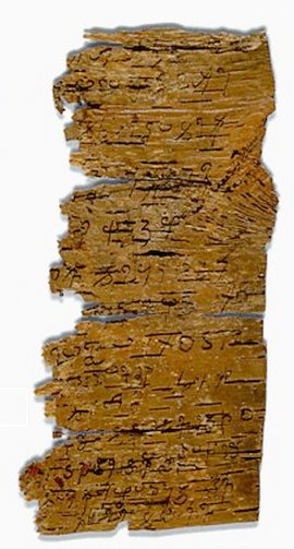 birchbark-scroll1